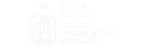 Royal Asiatic Society logo white