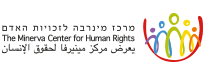 The Minerva Center for Human Rights logo
