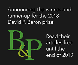 David P. Baron Award 2018