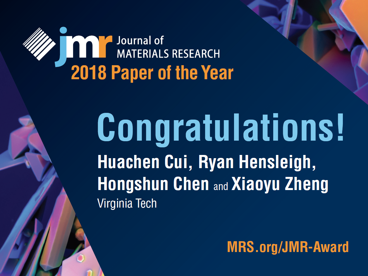 2018 JMR Paper of the Year Homepage Banner